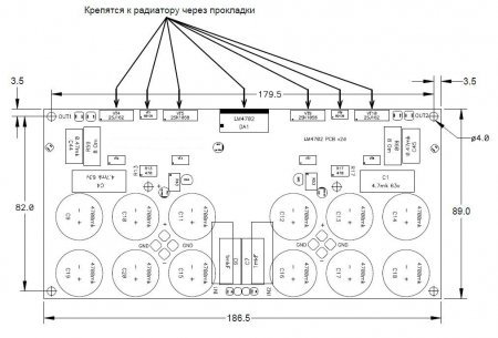 Размеры платы усилителя на LM4702
