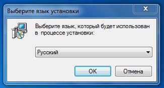 Установка программы STDU Viewer _ выбор языка