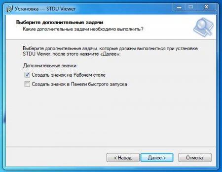 Установка STDU Viewer _ дополнительные задачи