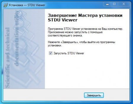 Установка STDU Viewer _ завершение установки программы