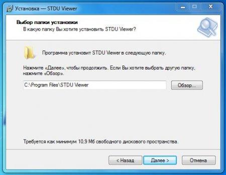 Установка STDU Viewer _ выбор папки установки