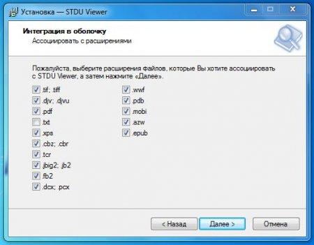 Установка STDU Viewer _ ассоциация программы с расширениями
