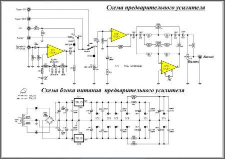 Схема предварительного усилителя на МС  NE5534AN