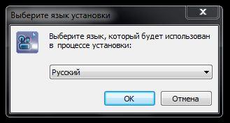 Установка Bolid Slideshow Creator _ выбор языка