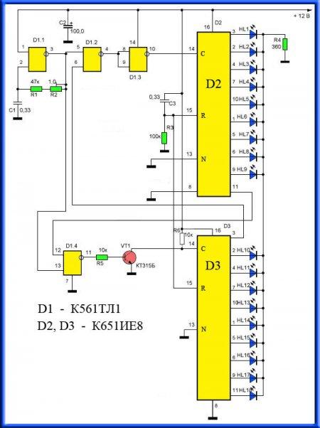 Принципиальная схема повторителя стоп_сигнала
