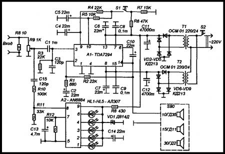 Подключение индикатора к усилителю на TDA7294