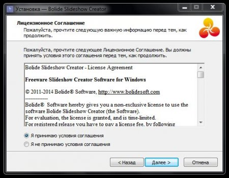 Установка Bolid Slideshow Creator _ Принятие условий соглашения