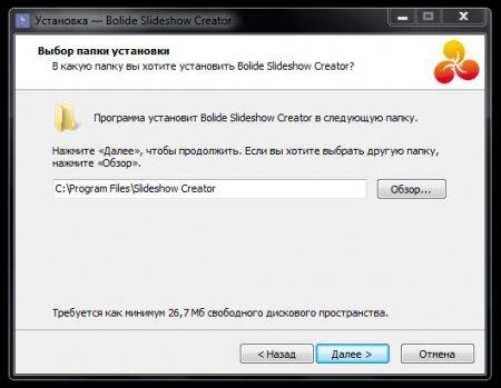 Установка Bolid Slideshow Creator _ Выбор папки установки программы