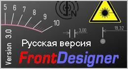 FrontDesigner 3