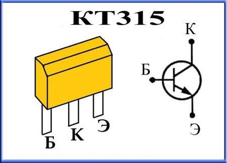 Выводы транзистора КТ315