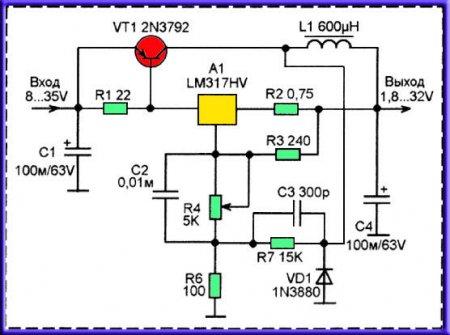 Принципиальная схема блока питания на LM317 и 2N3792