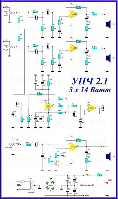 Принципиальная схема УНЧ 2.1 на TDA2030