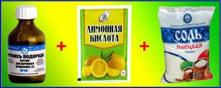 Перекись_лимонная кислота и соль для травления печатных плат