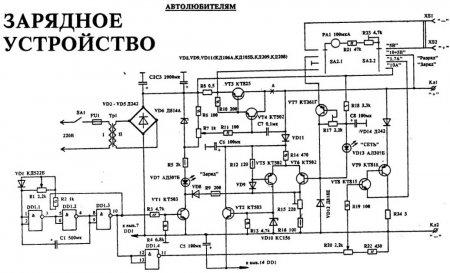 Схема зарядного устройства на KT825