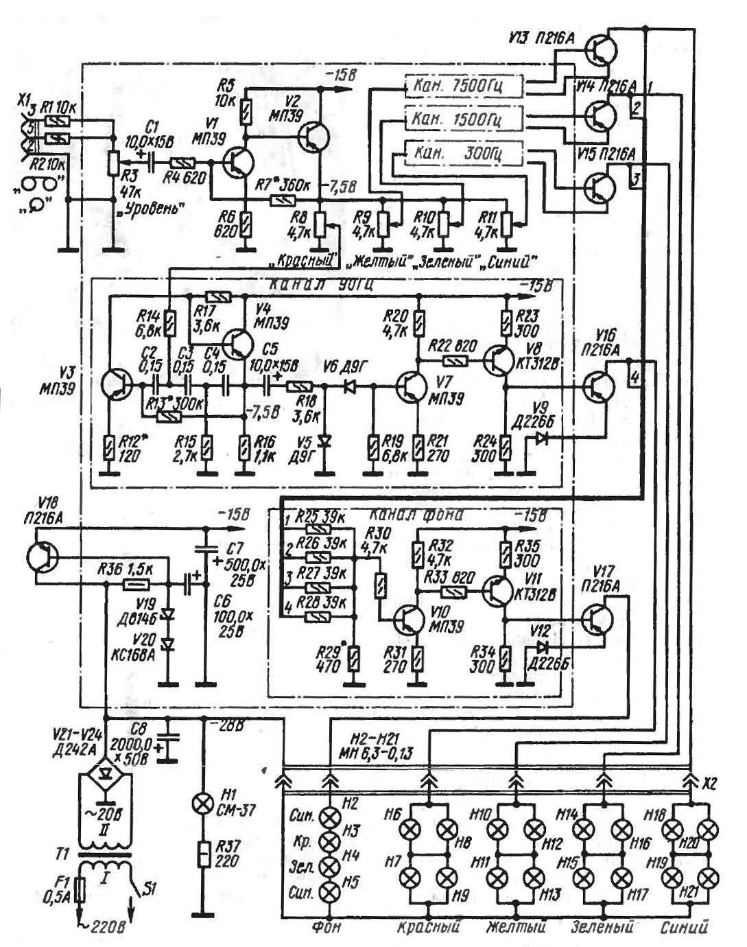 Схема печатной платы цветомузыки фото 13