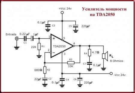Схема усилителя мощности на TDA2050