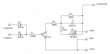 Плавный розжиг светодиодов с управлением по плюсу_схема