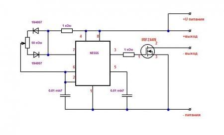Схема регулятора яркости светодиодов