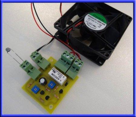 Испытание и настройка блока управления вентилятором