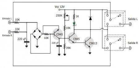 Схема блока защиты акустики