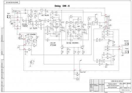 Принципиальная схема Yerasov DM5_исходник