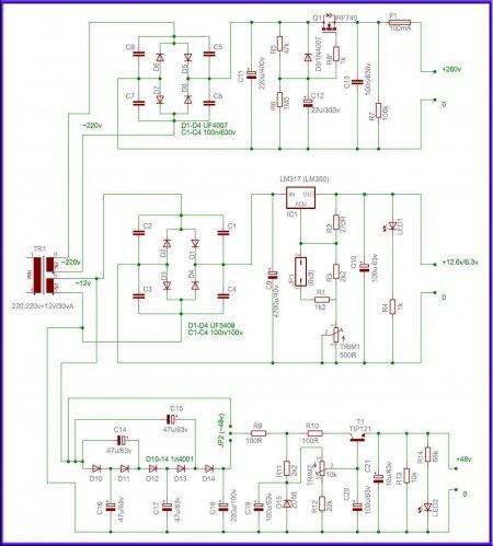 Схема блока питания лампового преампа