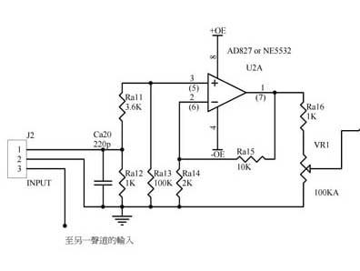 Схема предварительного усилителя на AD827_NE5532_OPA2134