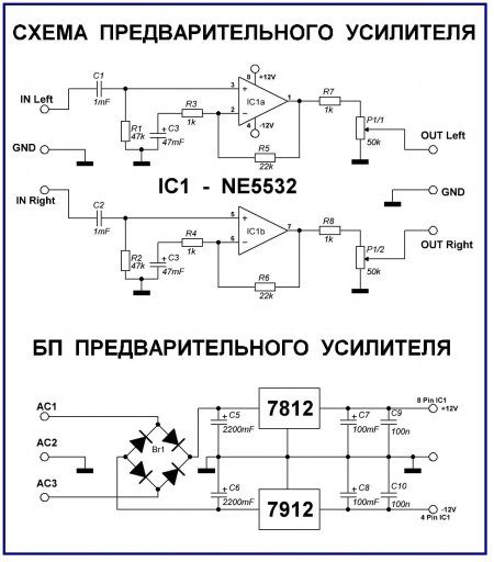 NE5532_preamp with VOLUME control_schematic