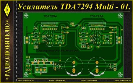 Усилитель TDA7294 MULTI - 01