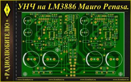 Собираем усилитель Mauro Amp LM3886