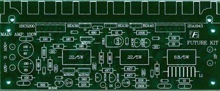 Плата усилителя NF406 заводского производства