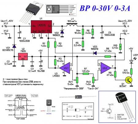 bp-0-30v-0-3a-lm2576_принципиальная схема