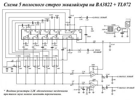 Схема эквалайзера на BA3822