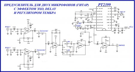 Схема предусилителя для двух микрофонов с эхо_делей и регулятором тембра