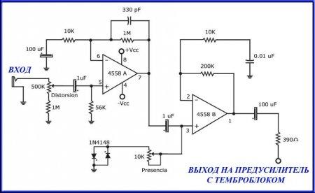 Схема входного предусилителя с регулятором перегруза