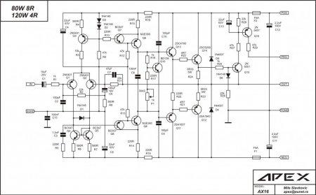 APEX AX16_схема усилителя