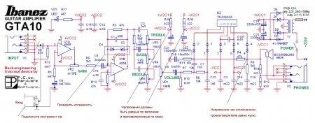 Принципиальная схема комбо усилителя IBANEZ GTA10