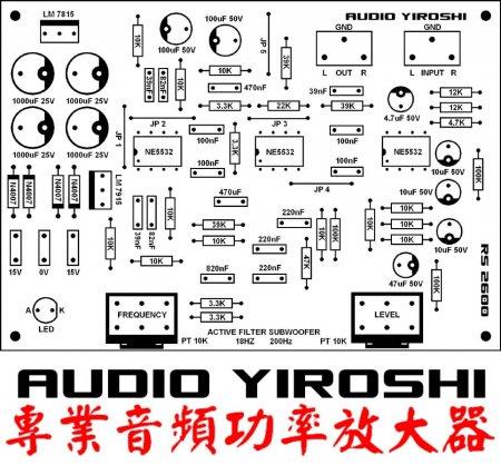 Yiroshi RS2600 Silk