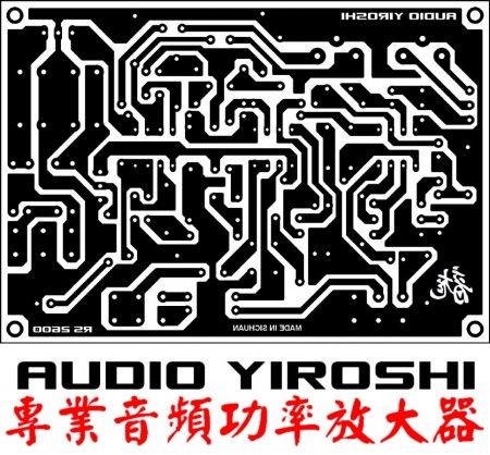 Yiroshi RS2600 PCB