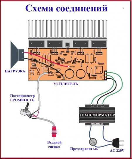 amp-250w-mono_схема соединений