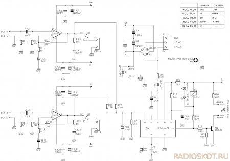 Стереофонический УНЧ на TDA2050  с защитой АС_схема