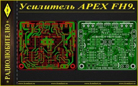 APEX FH9 Amplifier