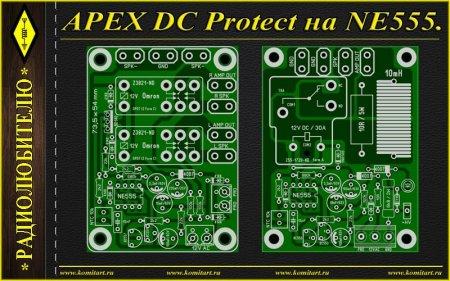 Защита акустики APEX на NE555