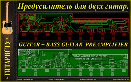 GUITAR AND BASS GUITAR PREAMPLIFIER