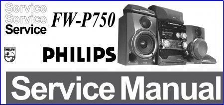 Сервис мануал Philips FW-P750