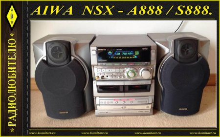 AIWA NSX-A888_S888 SCHEMATIC