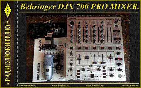 Behringer DJX 700 PRO MIXER Schematic
