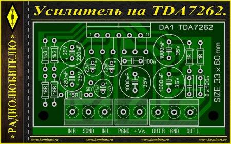 Усилитель на микросхеме TDA7262