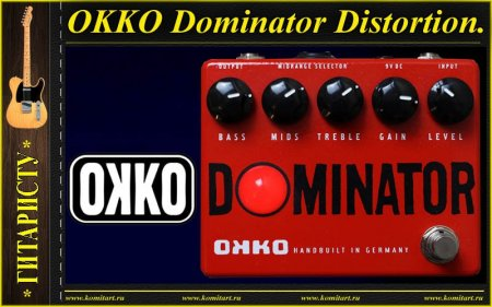 OKKO DOMINATOR Distortion