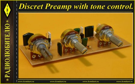 Discret Preamp with tone control schematic and LAY6